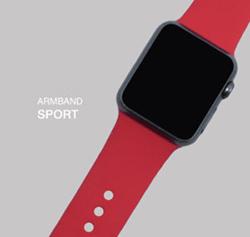 Snygga Applearmband till Apple Watch Smartklocka